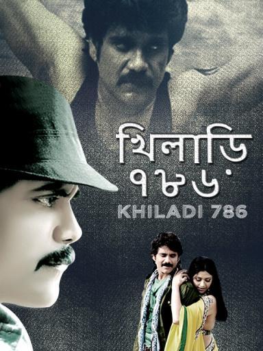 Khiladi 786 (2020) Bengali Dubbed Movie 720p HDRip 700MB MKV