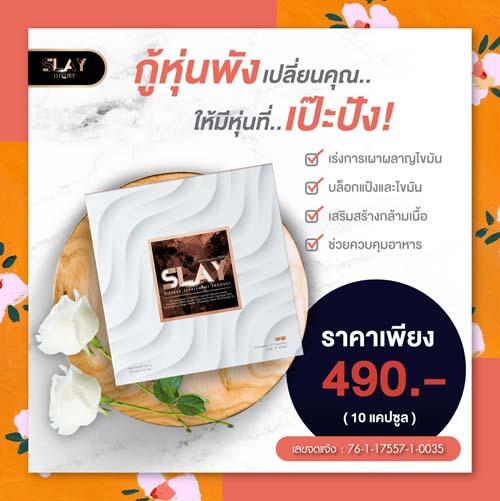 Slay-luxury-3
