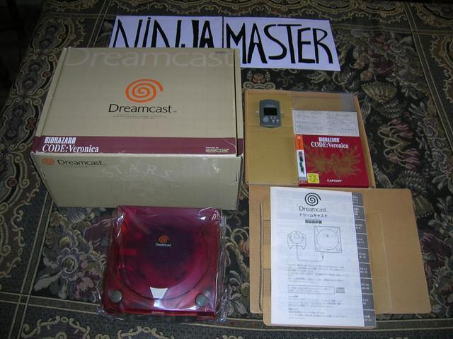 console-dreamcast-bio-hazard-code-veronica-by-ninjamaster76-d688oxg-fullview