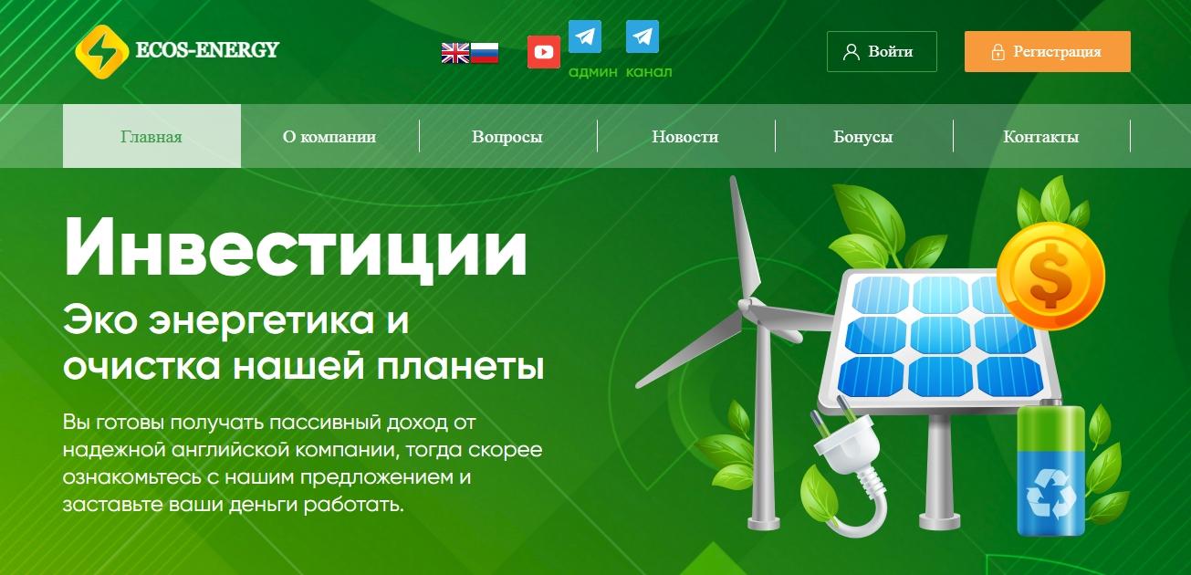 Ecos-Energy