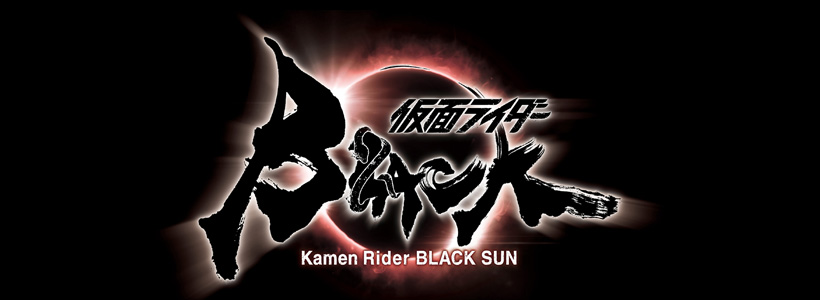 Kamen rider - Black sun