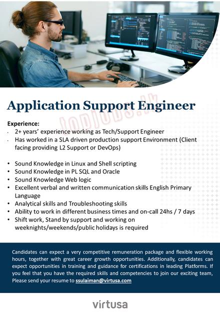 7456c-ASM-Engineer