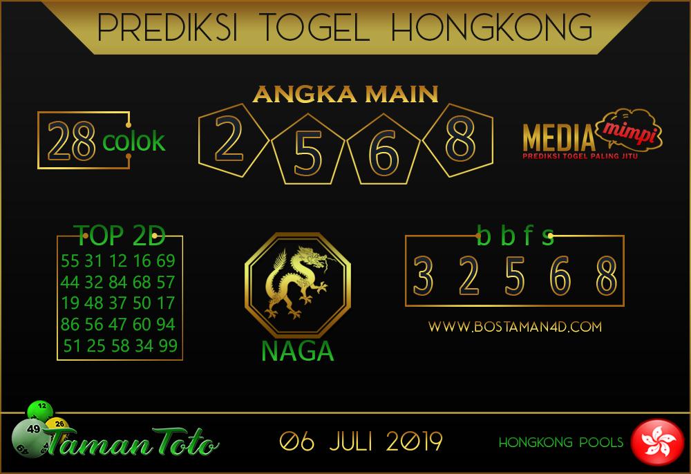 Prediksi Togel HONGKONG TAMAN TOTO 06 JULI 2019