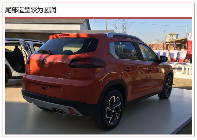 2014 - [Citroën] C3-XR (Chine) - Page 17 F4