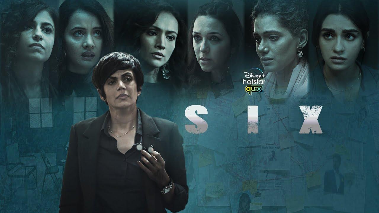 Six Season 1 Screen Shot 1