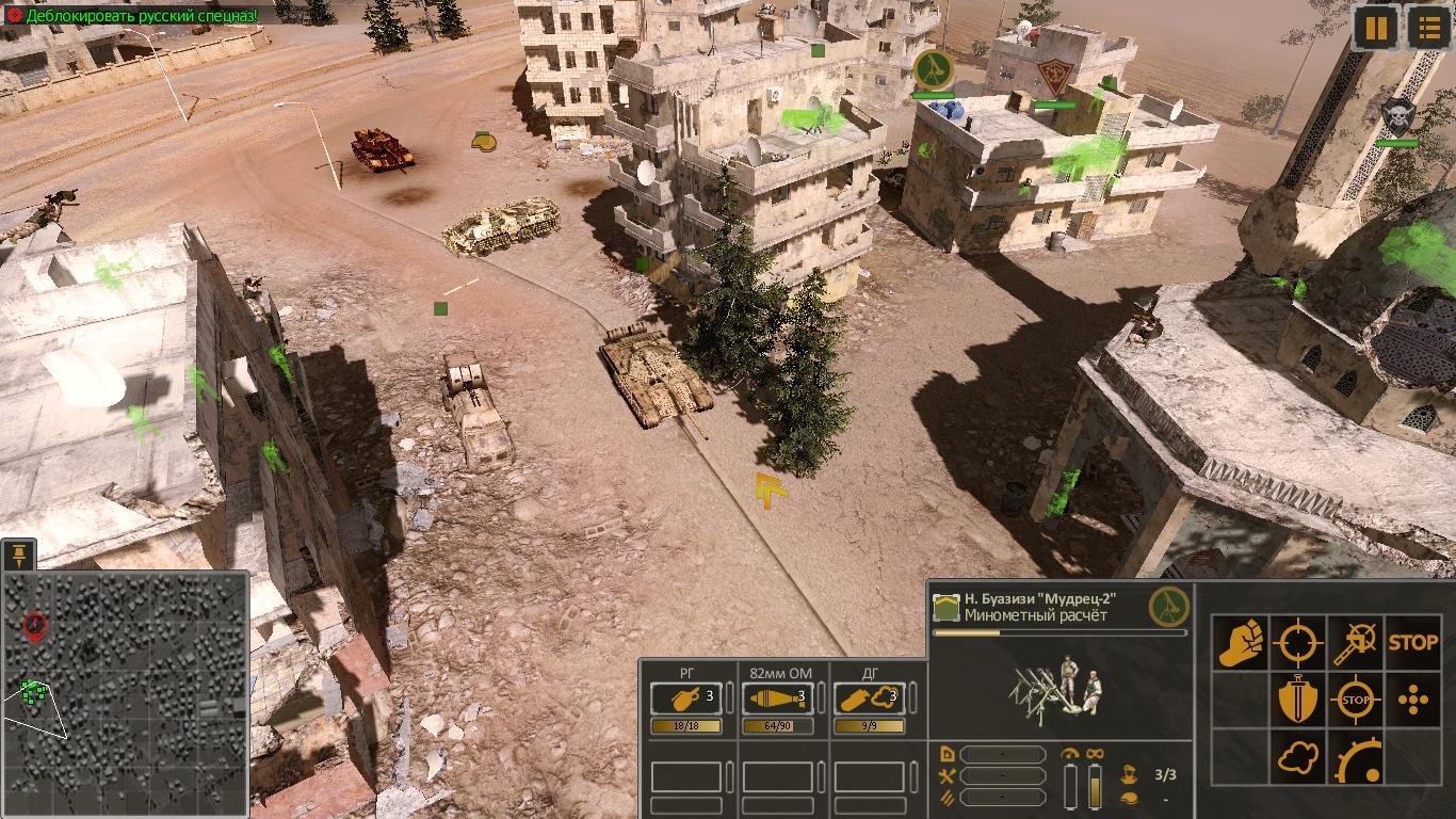 Syrian-Warfare-2021-02-09-02-58-06-747