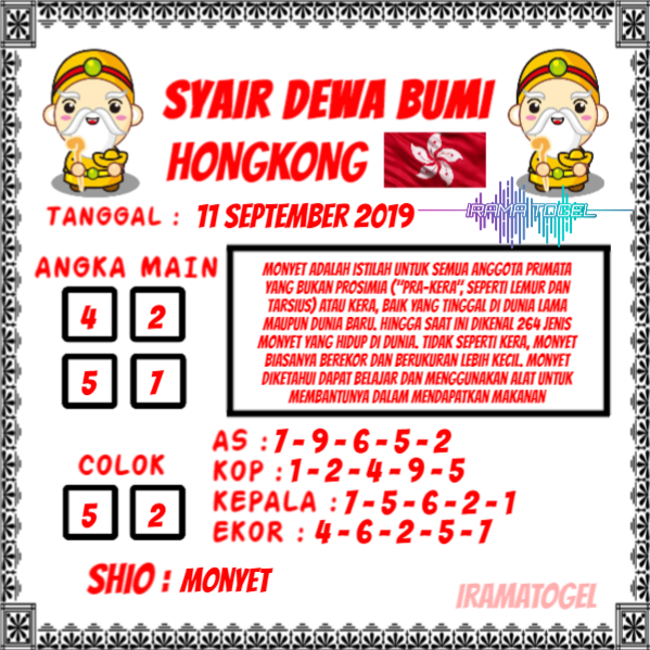 syair-dewa-bumi-hongkong-11-september-2019
