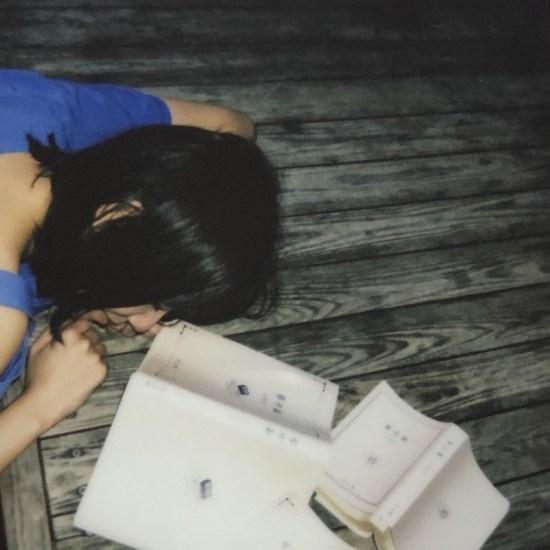 [Single] Shion Tsuji – Mirror