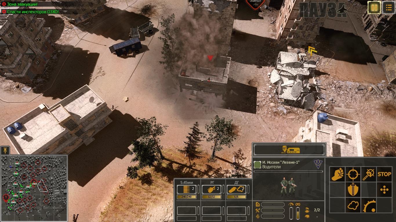Syrian-Warfare-2021-02-20-02-58-29-426