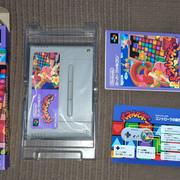 [vds] jeux Famicom, Super Famicom, Megadrive update prix 25/07 PXL-20210721-091832983