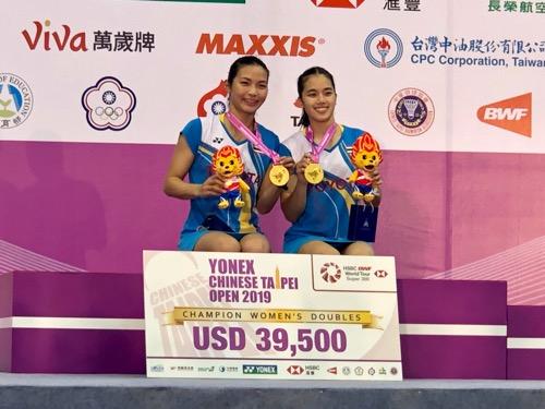 Chou remporte le titre du simple messieurs au tournoi de badminton de Taipei (mise à jour) | Sports | FocusTaiwan Mobile 5
