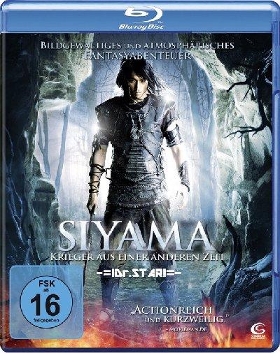 Siyama (2008) UNCUT Hindi Dual 720p HDRip x264 1.2GB DL