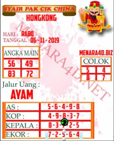 syair-hongkong-23