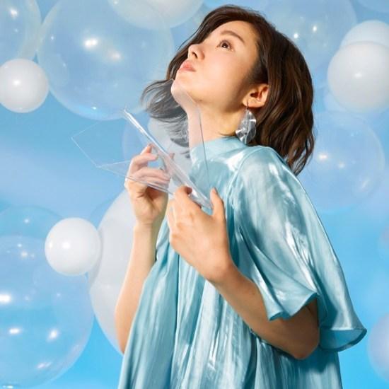 [Single] Asako – First Flight
