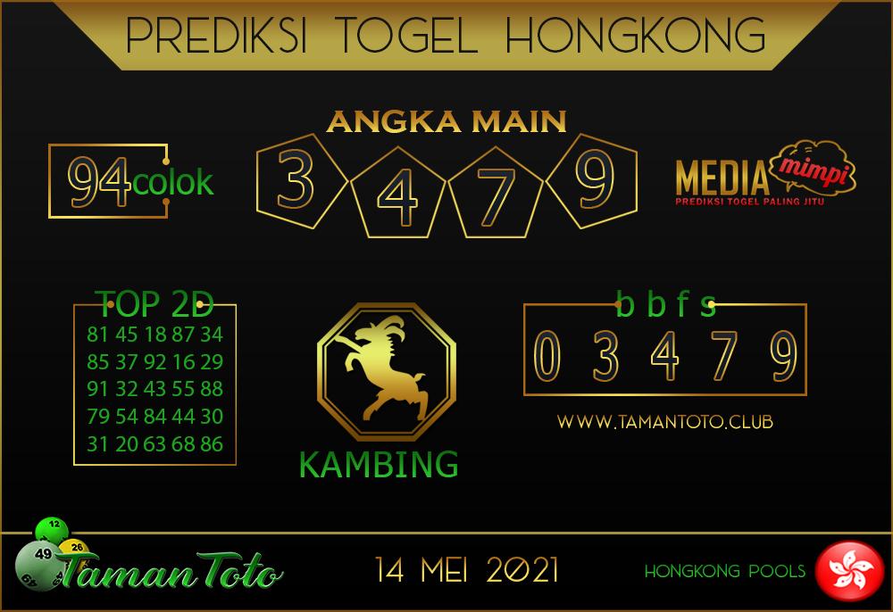 Prediksi Togel HONGKONG TAMAN TOTO 14 MEI 2021