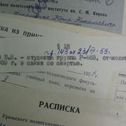 0-6dc54-51089229-XL