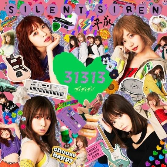 [Album] SILENT SIREN – 31313
