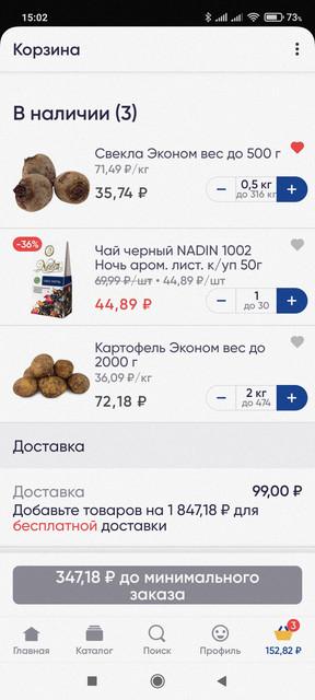 Screenshot-2021-06-09-15-02-12-750-ru-lenta-lentochka