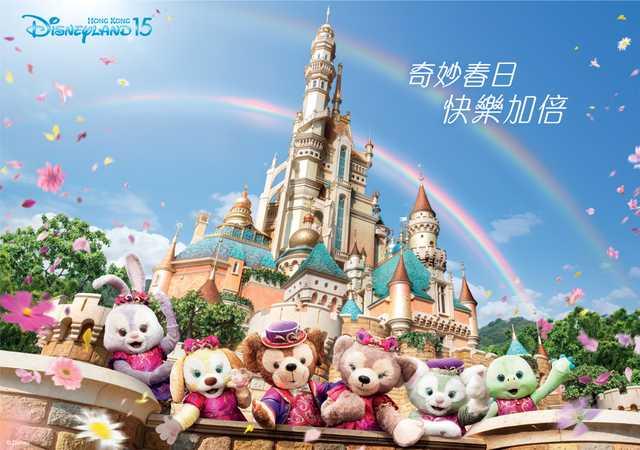 Hong Kong Disneyland Resort en général - le coin des petites infos - Page 21 Zzzzzzzzzzzzzzzzzzzzzzzzzzzzzzzzzzzz90