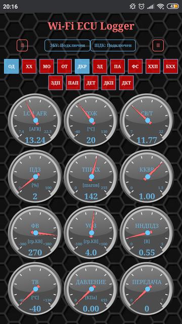 Screenshot-2019-06-20-20-16-29-554-com-android-chrome