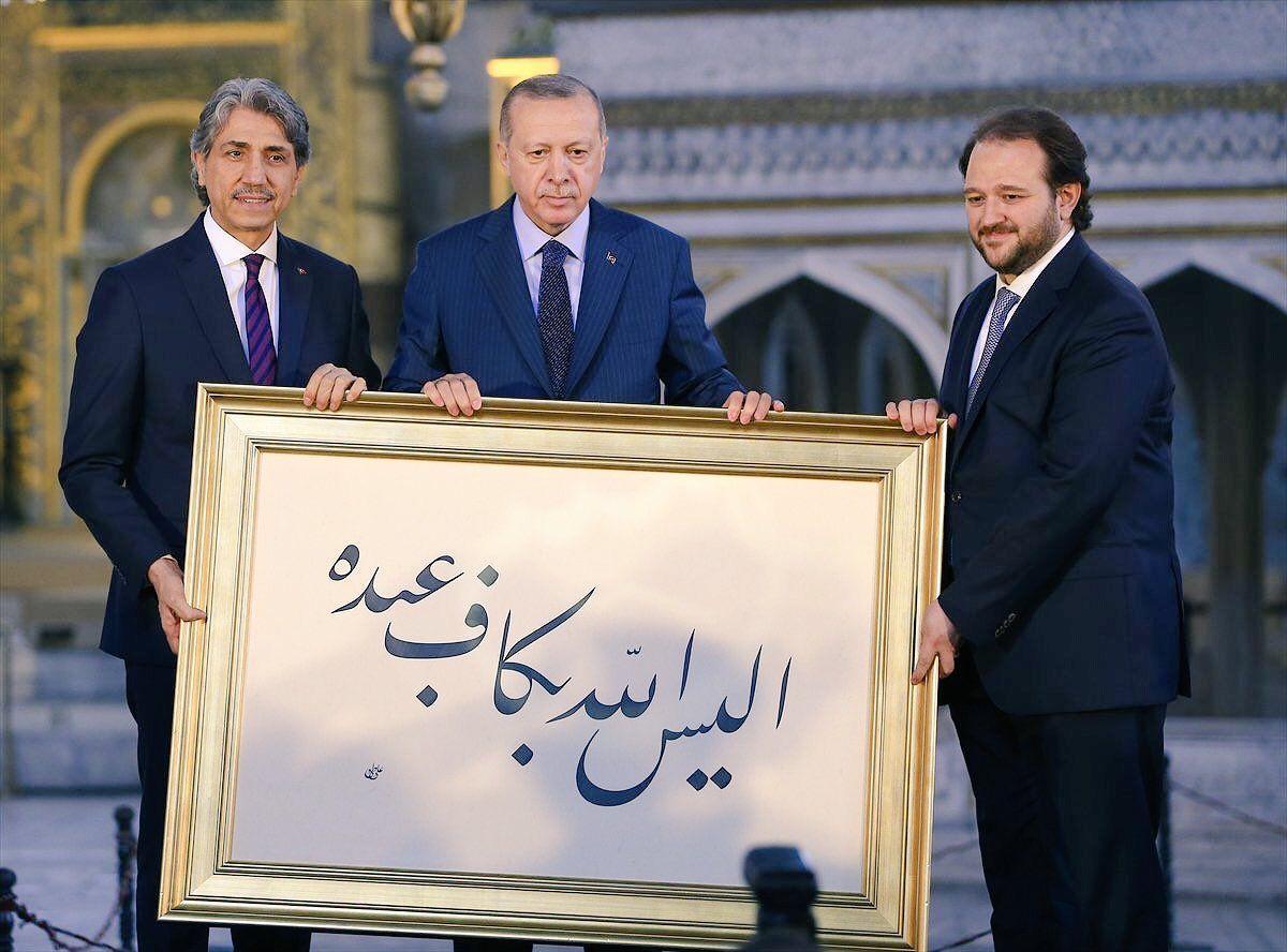 آية من القرآن الكريم تتحقق في تركيا اليوم