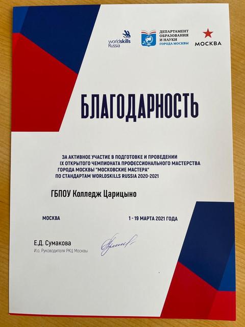 IMG-20210405-WA0002