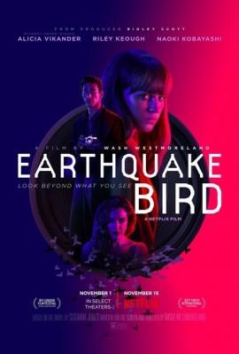 Dove la terra trema (2019) .mkv FullHD ITA/ENG WEBDL 1080p h264 - Sub