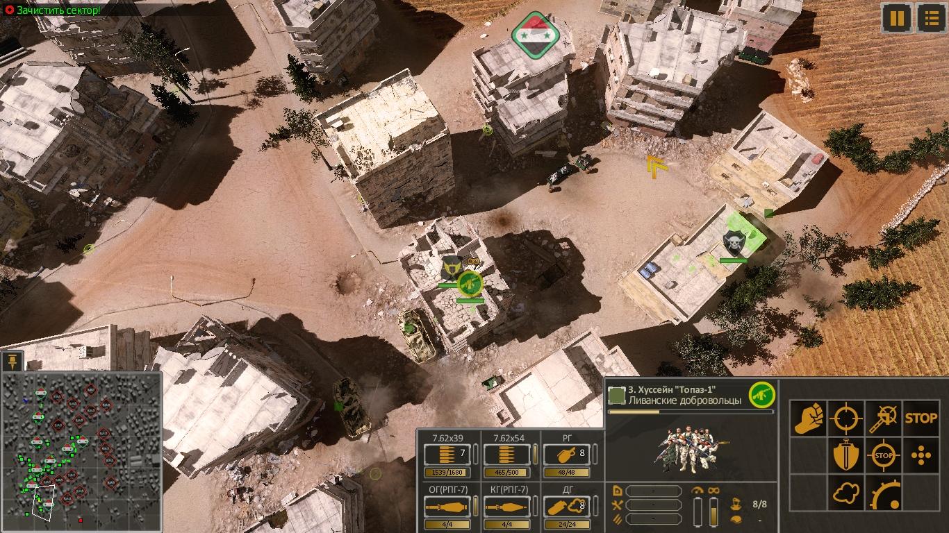 Syrian-Warfare-2021-02-25-18-09-53-963