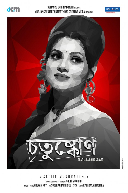 Chotushkone (2020) Bengali 720p WEB-DL x264 800MB Download
