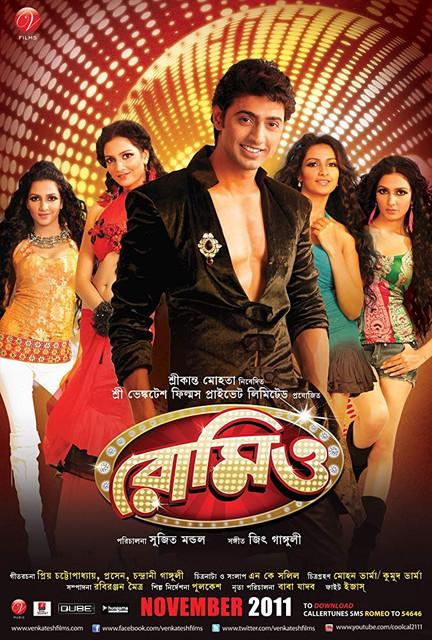 Romeo 2011 Bengali 720p HDRip 1.7GB