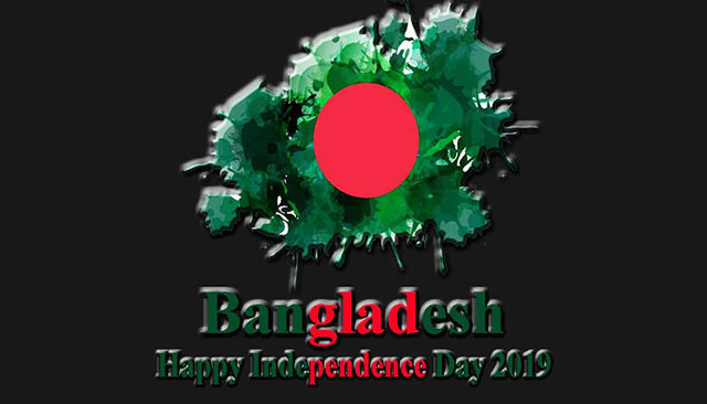 26 March Independence Day