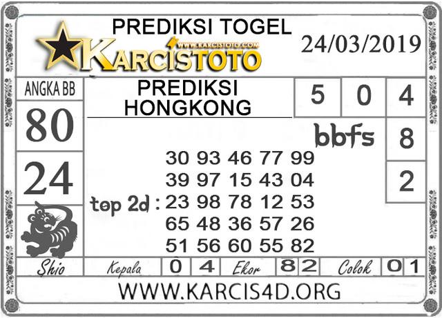 Prediksi Togel HONGKONG KARCISTOTO 24 MARET 2019