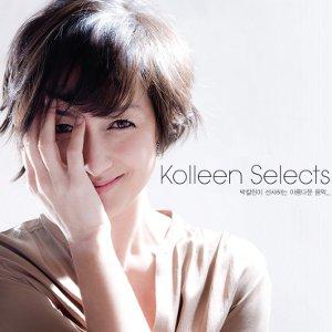 Compilations incluant des chansons de Libera Kolleen-Selects
