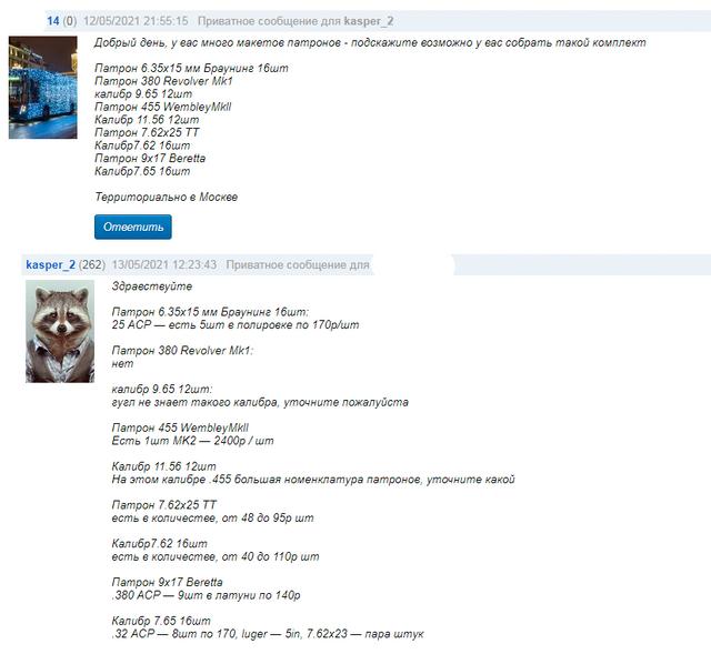 Screenshot-2021-05-14-at-08-35-13