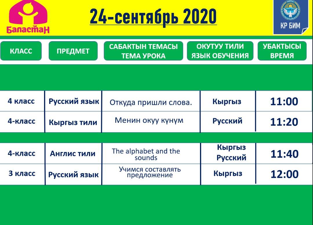 IMG-20200919-WA0025