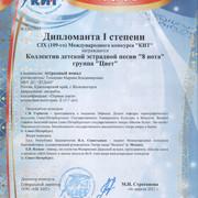 SWScan00044