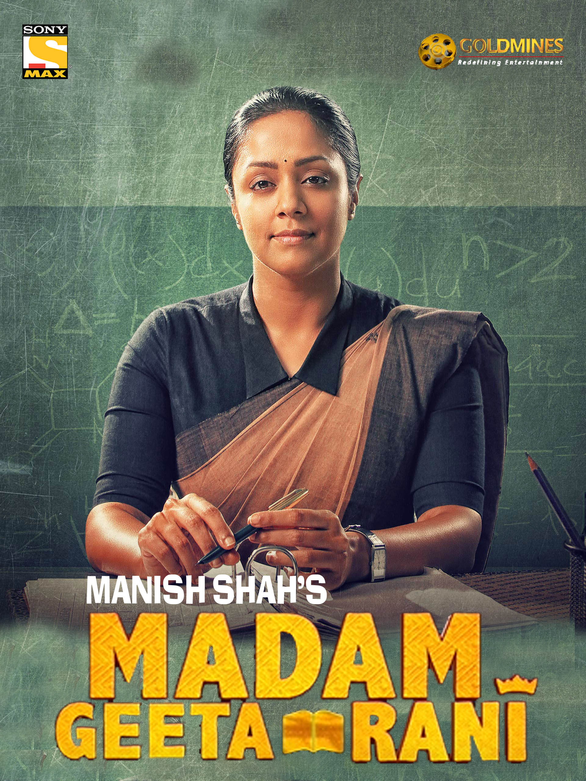 Madam Geeta Rani (Raatchasi) 2020 Hindi Dubbed 720p HDRip 800MB | 350MB Download