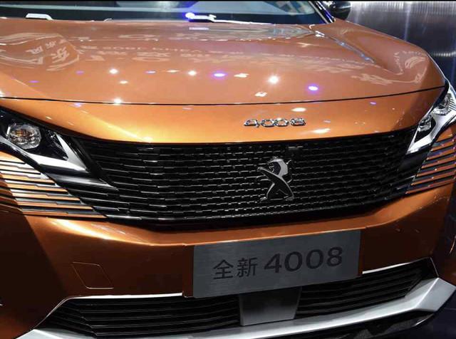 2020 - [Peugeot] 3008 II restylé  - Page 28 90-BB18-CC-F46-C-4-C5-C-901-A-11-B806-FE6-CE8