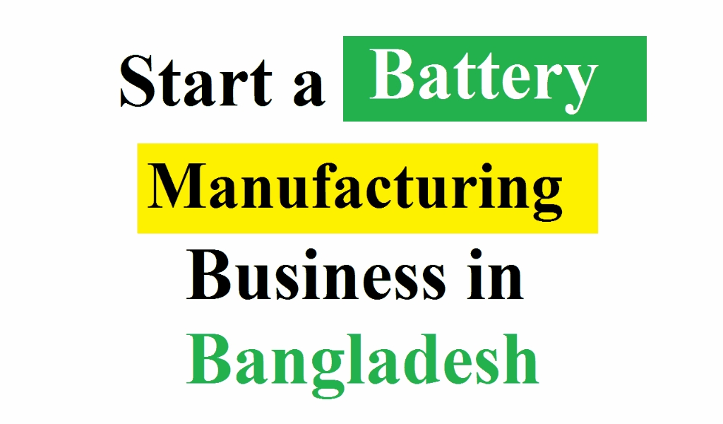 Business Manufacturing Planning