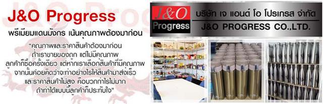 J-OProgress-1-2