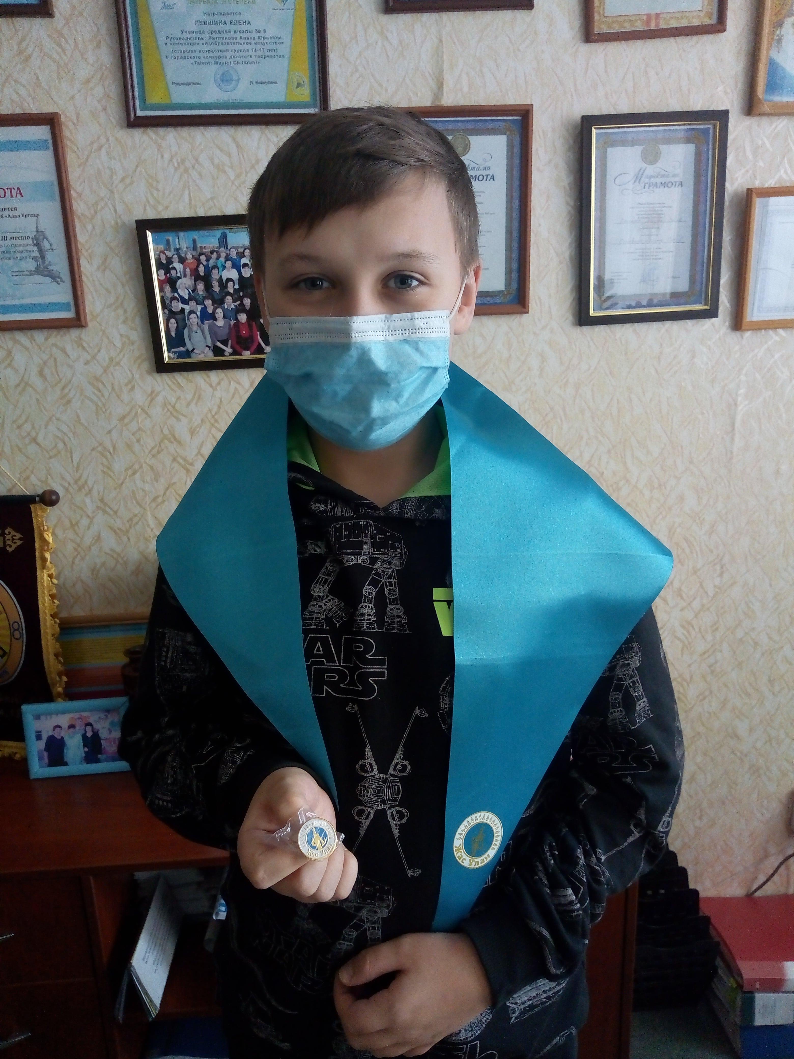 «Быть патриотом Родины – значит носить Казахстан в своём сердце»