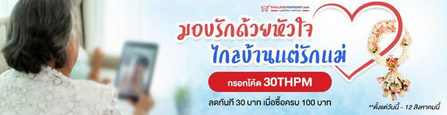 banner-Kaiban-970x250