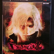 Collection Mast3rSama Devil-May-Cry-2