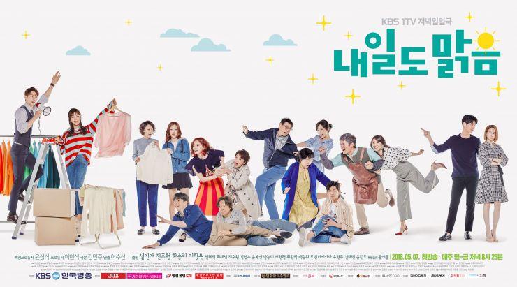 [Resim: Sunny-Again-Tomorrow-Poster1.jpg]