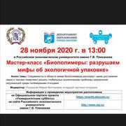 IMG-20201128-WA0018