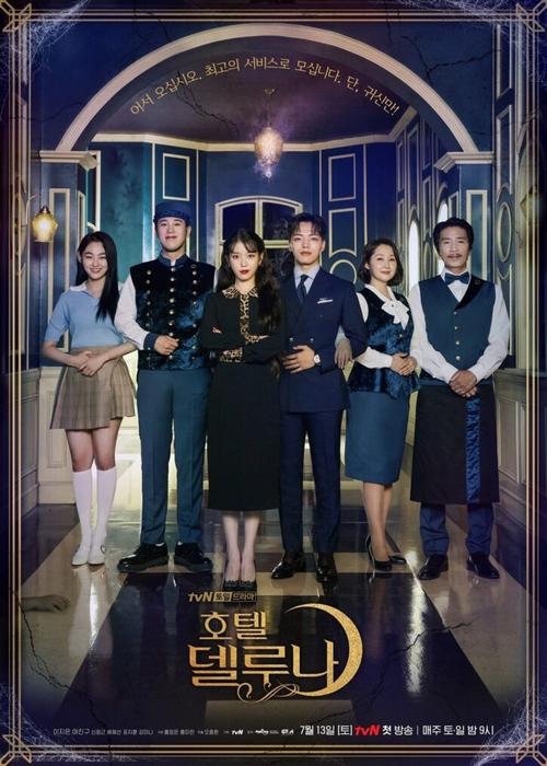 Kdrama: Hotel Del Luna