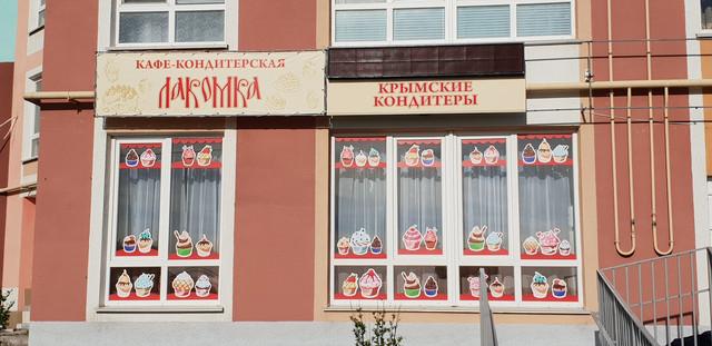 Широкоформатная печать в Севастополе: оперативная реализация любых задач