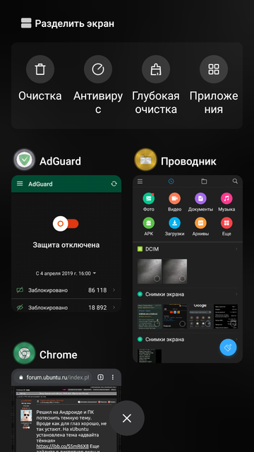 Screenshot-2019-10-31-08-36-58-547-com-android-systemui.png