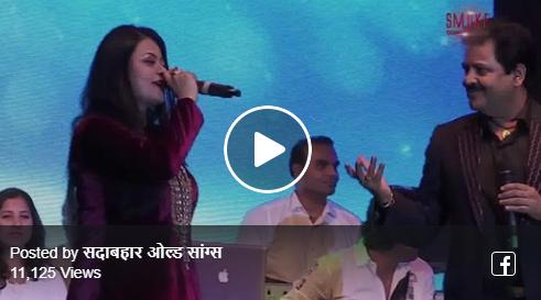 अरे रे अरे ये क्या हुआ सॉंग फ्रॉम फिल्म दिल तो पागल है | Gyansagar ( ज्ञानसागर )