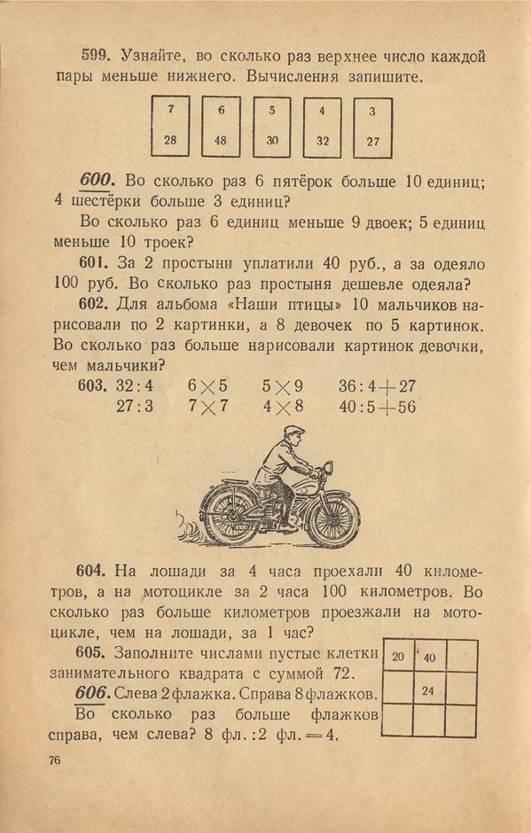 2-1958-077